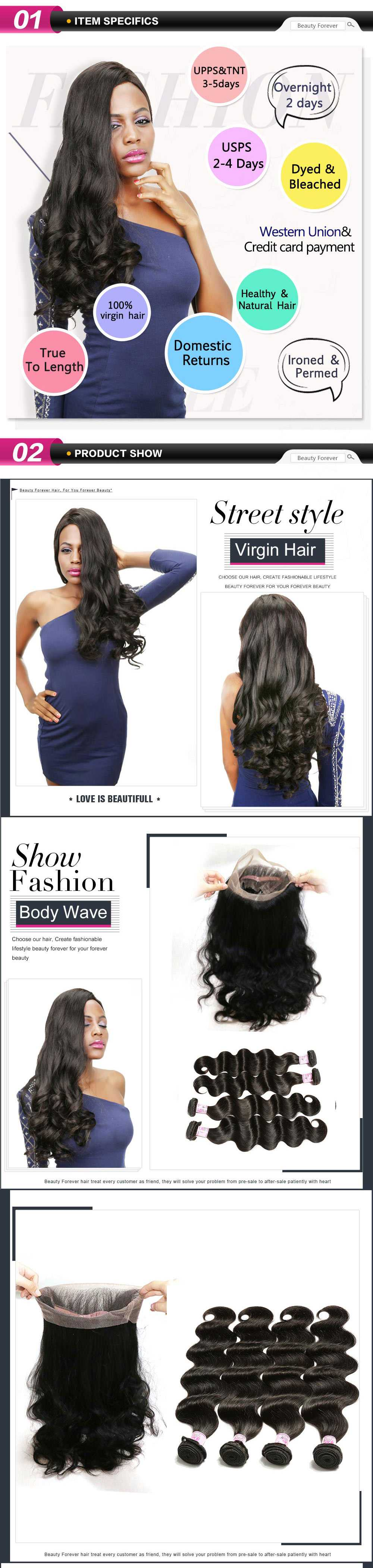 Body Weave 4Bundles With 360 Closure
