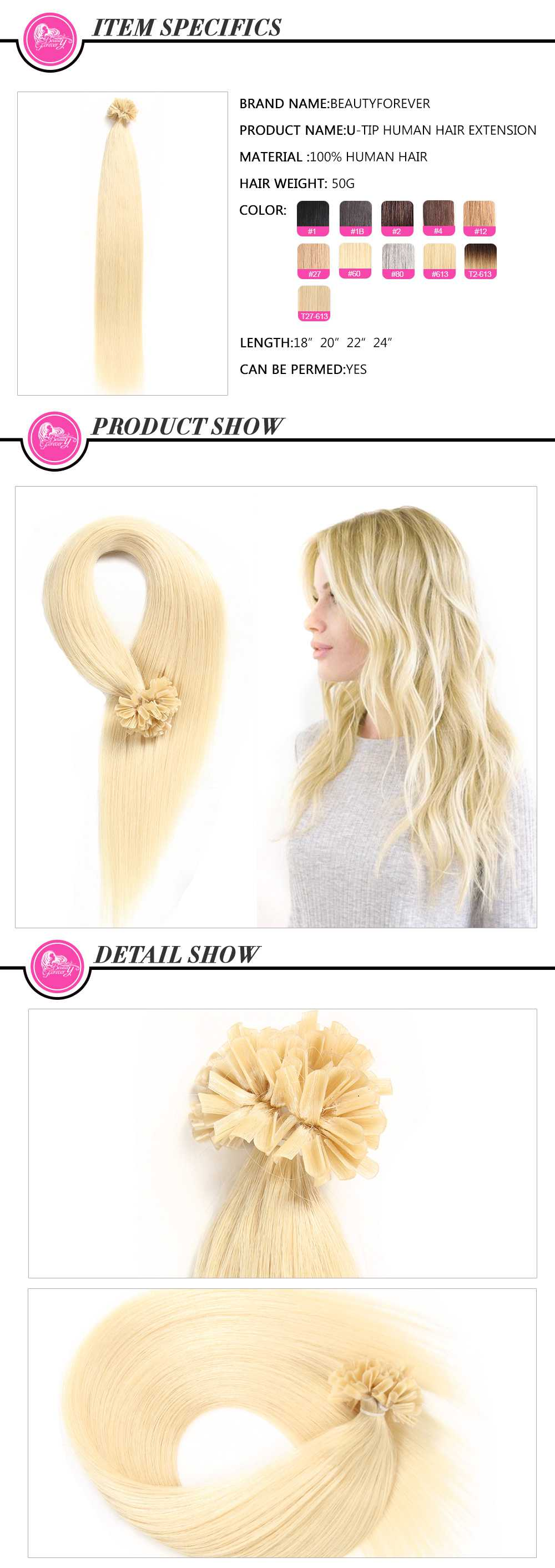 Fusion U Tip Hair Extensions