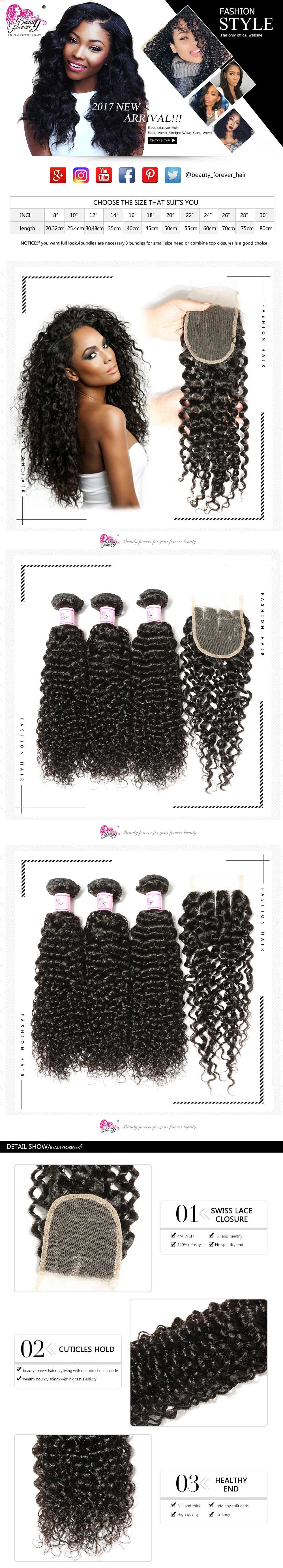 Malaysian curly 3bundles with lace closure