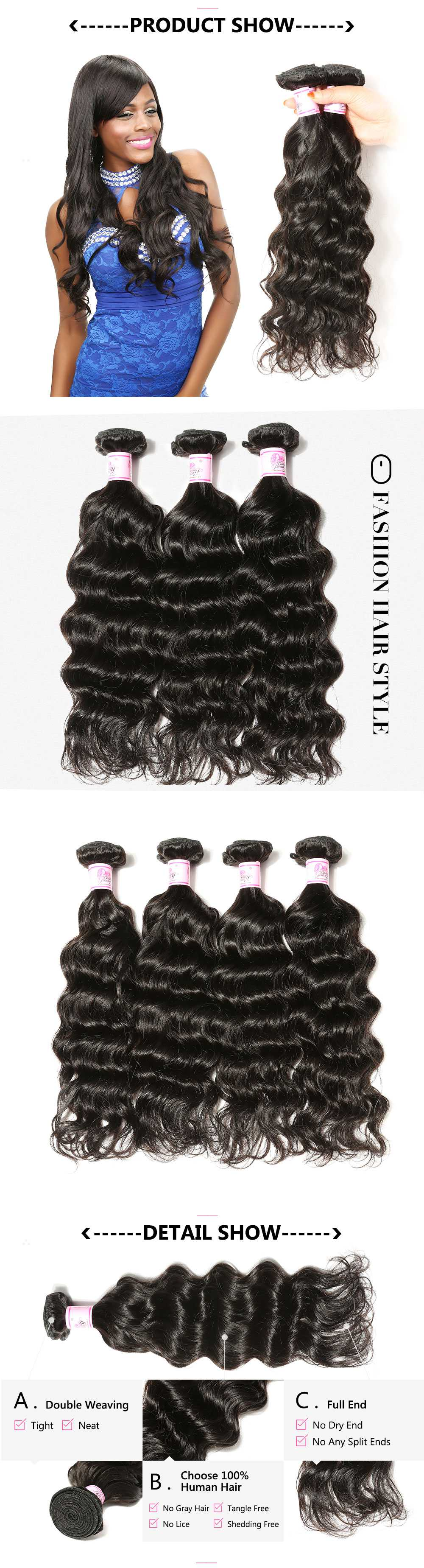 best quality Peruvian natural wave