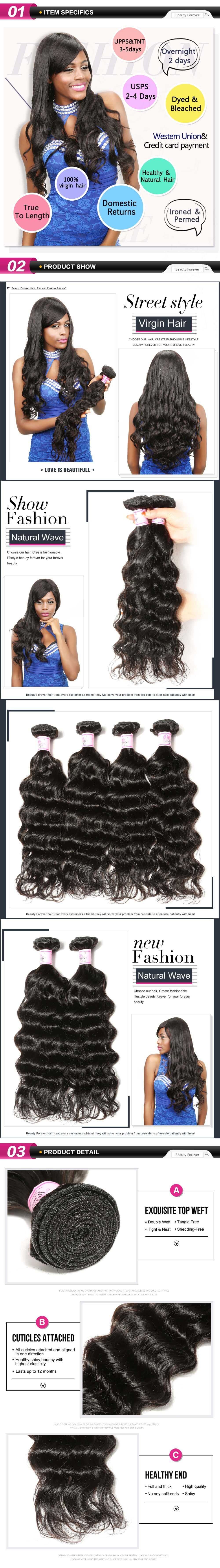 Virgin Malaysian Weave Human Hair